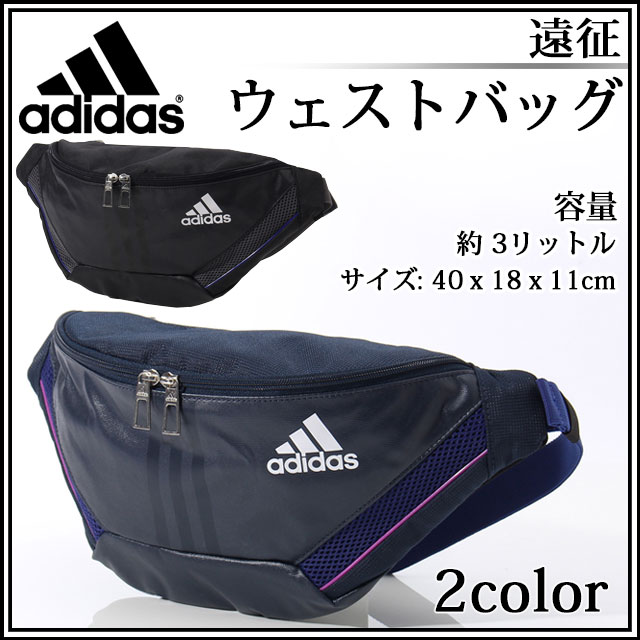 Buy adidas pouch bag   OFF66% Discounted 4aeca21187959