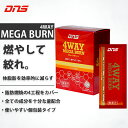 DNS 4ウェイメガバーン スティックタイプ 脂肪燃焼サプリ...