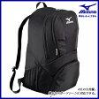 MIZUNO(ミズノ) スポーツバッグ 33JD4670 ラグビー バックパック リュックサック 大容量40Lでチームバッグにピッタリ