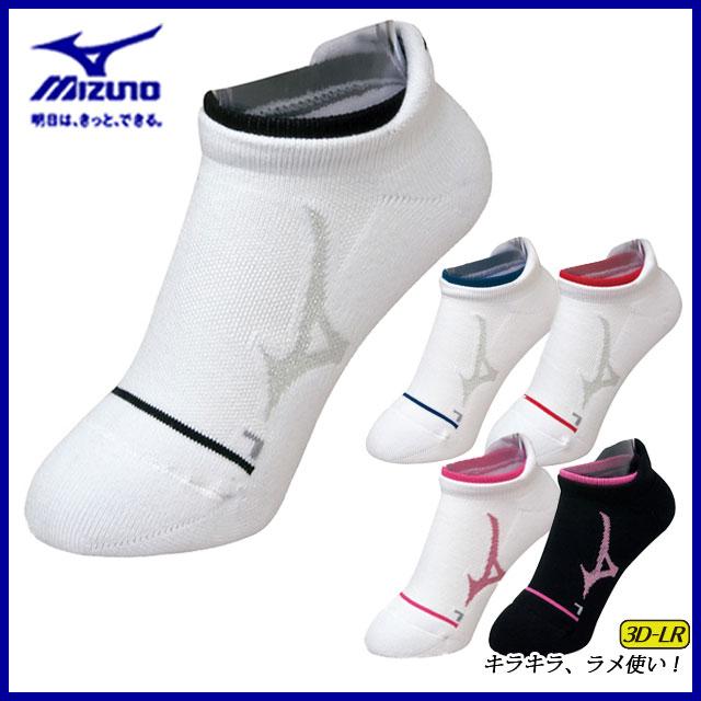 MIZUNO(ミズノ)卓球62JX4204ソックス(アンクル丈)くつ下靴下テニスバドミントン日本