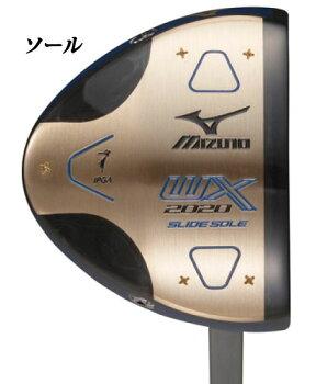 MIZUNO(ミズノ)パークゴルフクラブC3JLP50327ウルタワンドWX-2020ULTAWAND【メンズ】【smtb-F】