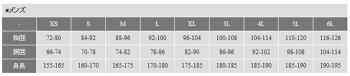 ☆☆【あす楽】canterbury(カンタベリー)ラグビーシャツRG35502PRACTICEJERSEYプラクティスジャージ耐久性活動性運動追随性フィット性レギュラーシルエットトレーニング練習【メンズ】