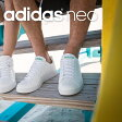 ☆アディダス レディース スニーカー VALCLEAN2 コートスタイル adidas シューズ バルクリーン アディダスネオ 靴
