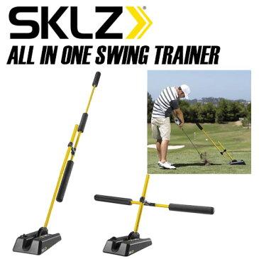 SKLZ ゴルフ オールインワンスイングトレーナー スイング矯正 スキルズ 018533