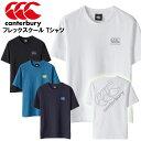 ☆ネコポス カンタベリー フレックスクール Tシャツ RA38404 ...
