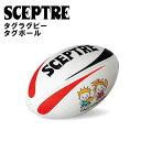 セプター タグラグビー タグボール 4号球 日本ラグビーフットボール協会認定球 レースレスタイプ SCEPTRE SP814