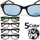 2個購入で特典 ランキング目指し特別SALE セール サングラス UV...