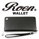 Roen-row-031