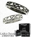 ララクリスティー リング 指輪 メンズ レディース LARA Christie シルバー925 /  ...