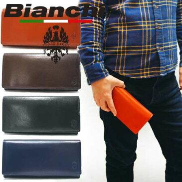 ビアンキ 長財布 日本正規品 Bianchi ビアンキ 本革 レザー 二つ折り財布 ロングウォレット 【 メンズ レディース 牛革 小銭入れ 札入れ とにかく 使い やすい おしゃれ シンプル 人気 カジュアル ビジネス カードがたくさん入る財布 20代 30代 40代 50代 ファッション 】