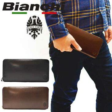 ビアンキ 長財布 日本正規品 Bianchi 本革 レザー ラウンドファスナー 二つ折り財布 ジッパーウォレット 【 メンズ レディース 牛革 とにかく 使い やすい おしゃれ シンプル 人気 カジュアル ビジネス カードがたくさん入る財布 20代 30代 40代 50代 ファッション 】