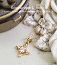 ダイヤモンド通販専門店ランキング29位 純度 K18 K10 と3カラーから選べる ゴールド ネックレス レディース ペンダント 18金 1...