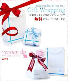 K10ゴールドリング指輪/ウィズミーwithme/K10シリーズスマートミルペアリング(ホワイトゴールド)15-21号【指輪リングメンズギフトおしゃれゴールドK18K10】クリスマスプレゼントラッピング無料05P19Dec15