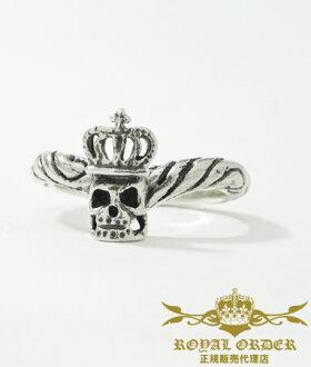 皇家的訂貨環ROYAL ORDER戒指600分刊登銀子925/ribbon tiara band w/skull wearing crown禮物