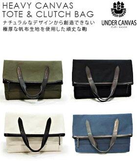 垂直 Takumi 品牌手提包袋和下畫布折扣使用帆布袋帆布手提袋超厚帆布優惠券