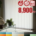 立川機工 ティオリオ アルミブラインド 遮熱コート 178×108 アイボリー [日よけ カーテン 遮光 調光 遮熱 ブラインド ブラインド 軽量 サビに強い 日本製 アルミ製 調整] メーカー直送