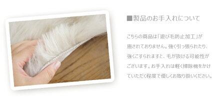ふわふわフェイクファーのおしゃれなキッチンマット<フォックス/約45x180cm>(リアルファー、高密度)◆ラグリー