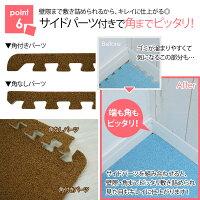 【当店オリジナル】短毛ジョイントマット<さらりSARARI>30x30cm単色9枚セット