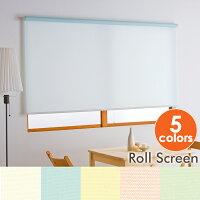 ロールスクリーン無地規格サイズ幅80×高さ220cmアルティスロールカーテン小窓簡単取り付け遮光ロールカーテン