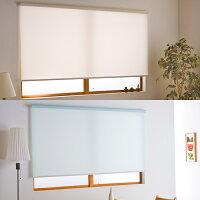 ロールスクリーンつっぱり式ロールスクリーン幅60×高さ135cmアルティスロールカーテン簡単取り付け遮光ロールカーテン