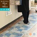 【あす楽】NOTREDAME ノートルダム 45×180cm