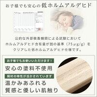 【送料無料】すのこベッド2つ折り式桐仕様(シングル)【Airflow】ベッド折りたたみ折り畳みすのこベッド桐すのこ二つ折り木製湿気【OG】ベッド館