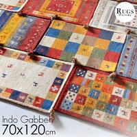 【送料無料】ギャベ玄関マットギャッベギャッベ風ギャベ風手織り天然素材北欧室内屋内おしゃれかわいいインドインドギャベインドギャッベ