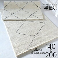 ラグラグマットモロッカンモロッカン柄ベニワレンギャベの厚み手織り140x200カーペット絨毯手織り絨毯