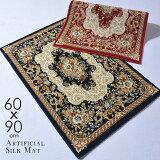 玄関マット高級感室内60x90ペルシャ絨毯風ペルシャ絨毯ベルギー絨毯花柄シルク調6090ネイビー/レッド紺/赤