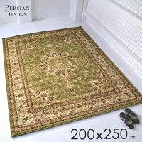 ラグ絨毯カーペットじゅうたんウィルトン織りペルシャレッド200x250cm3畳9473a-250gr【送料無料】
