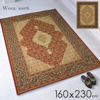 ラグペルシャ絨毯マヒデザイン機械織り約160X230cm送料無料