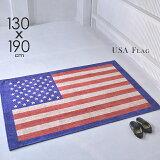 ラグ絨毯130x190cmビンテージ風アンティークカーペット国旗アメリカ星条旗1-130190