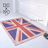 ラグ絨毯130x190cmビンテージ風アンティークカーペット国旗ユニオンジャックイギリス2-130190