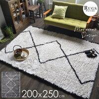 ラグおしゃれモロッコ北欧絨毯カーペットベニワレンベニワレン風モロカンモロッカン柄1.5畳135x190ウィルトンアイボリーホワイトグレー