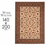 ウール絨毯ラグカーペット140x200cmウィルトン織りベルギー製人気