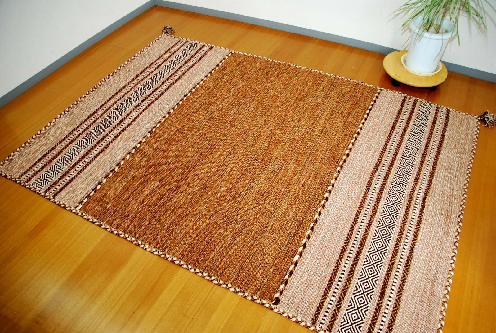 水洗い可能 上質品!コットン素材でサラッと!アジアンテイストのキリムラグ 140×200 ベージュ・ブラウン系