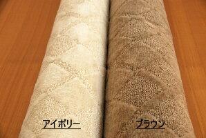 国産日本製防ダニ防虫防臭抗菌手洗いおしゃれペット用子供用格安激安人にやさしい