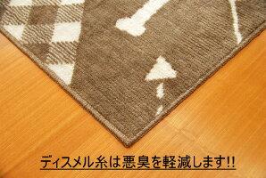 国産日本製消臭アンモニア消臭防臭抗菌手洗い爪が引っ掛からない転倒防止ペット用子供用格安激安