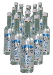 「ホワイトバーチ」ミニボトル 15本セット(ウオッカ:アルコール分 40%)ロシア製ウォッカ