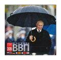 2020年版ロシアカレンダー「プーチン大統領」12ヶ月Putin月めくり壁掛けカレンダー