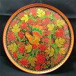 ホフロマ柄壁掛け絵皿