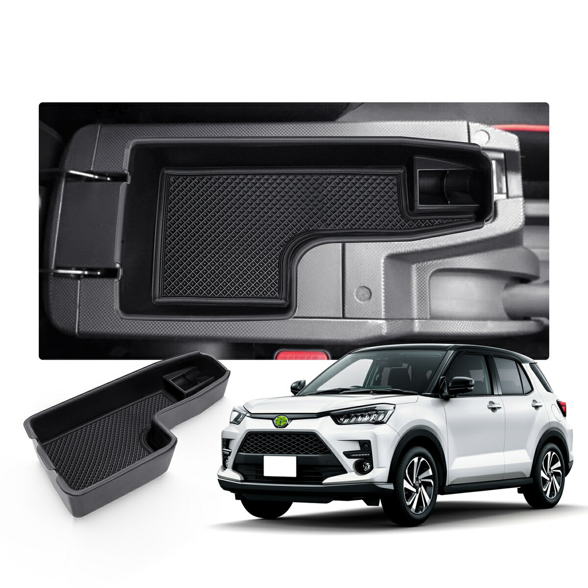 【RUIYA 送料無料!】 トヨタ ライズ(Toyota Rise RAIZE A200A / A210A 2019+) 対応 センターコンソール コンソールトレイ 小物入れ 4色画像