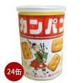 三立製菓氷砂糖入り缶入りカンパン100g24缶セット