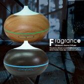 【送料無料】アロマディフューザー 超音波式「Fragrance-フレグランス-」 BR-121