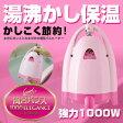 【送料無料】湯沸し&保温用バスヒーター 風呂バンス1000エレガンス BR-785(P-05F07B)