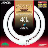 【在庫あり】 日立 FHD40ELK-A 電球色 二重環形蛍光灯 きらりUV ペアルミック