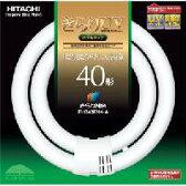 【在庫あり】 日立 FHD40ENK-A 昼白色 二重環形蛍光灯 きらりUV ペアルミック