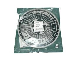 【在庫あり】パナソニック衣類乾燥機用フィルターカバーセットANH2208-4780