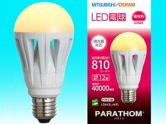 送料無料(沖縄県・離島を除く)数量限定 三菱 パラトン LED電球 12W 電球色 E26 810lm LDA12L-H/D