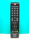 【在庫あり】 日立 テレビ用リモコン C-RV1 (L32-C05 002) 送料無料